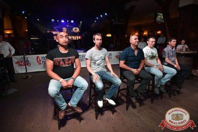 День работников торговли, 22 июля 2017 - Ресторан «Максимилианс» Уфа - 27
