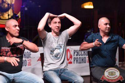 День работников торговли, 22 июля 2017 - Ресторан «Максимилианс» Уфа - 30