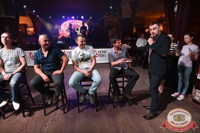 День работников торговли, 22 июля 2017 - Ресторан «Максимилианс» Уфа - 31