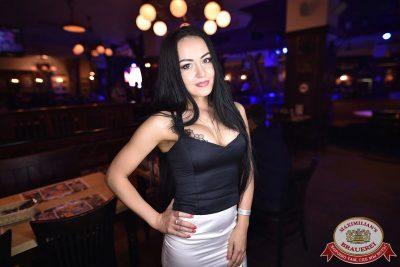 День работников торговли, 22 июля 2017 - Ресторан «Максимилианс» Уфа - 37
