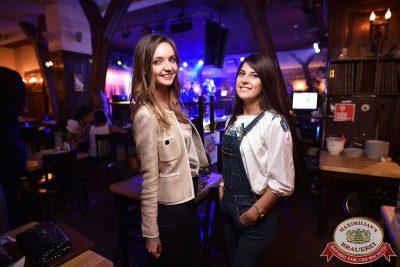 День работников торговли, 22 июля 2017 - Ресторан «Максимилианс» Уфа - 39