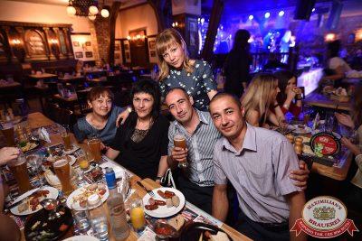 День работников торговли, 22 июля 2017 - Ресторан «Максимилианс» Уфа - 44