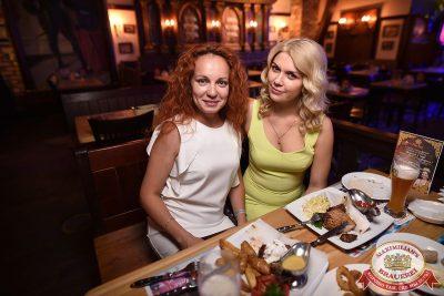 День работников торговли, 22 июля 2017 - Ресторан «Максимилианс» Уфа - 47