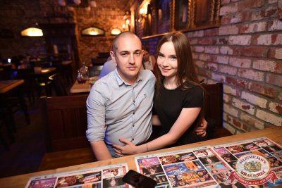 День работников торговли, 22 июля 2017 - Ресторан «Максимилианс» Уфа - 49
