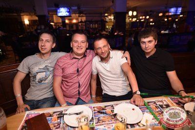День работников торговли, 22 июля 2017 - Ресторан «Максимилианс» Уфа - 50