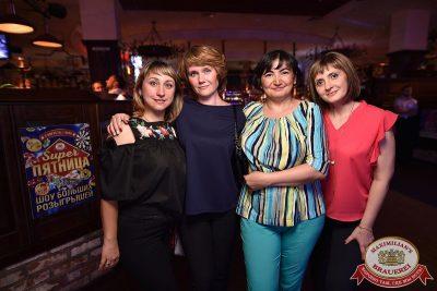 День работников торговли, 22 июля 2017 - Ресторан «Максимилианс» Уфа - 52