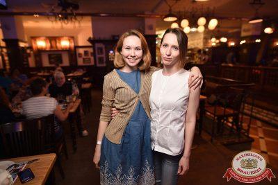 День работников торговли, 22 июля 2017 - Ресторан «Максимилианс» Уфа - 53