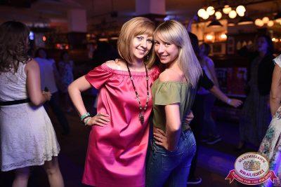 День работников торговли, 22 июля 2017 - Ресторан «Максимилианс» Уфа - 54