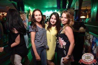 День работников торговли, 22 июля 2017 - Ресторан «Максимилианс» Уфа - 58