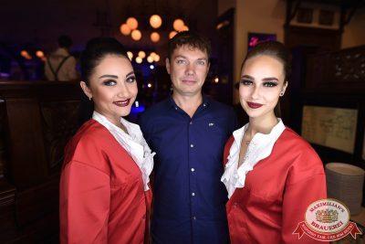 День работников торговли, 22 июля 2017 - Ресторан «Максимилианс» Уфа - 6