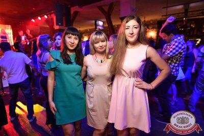 День работников торговли, 22 июля 2017 - Ресторан «Максимилианс» Уфа - 61