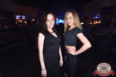 День работников торговли, 22 июля 2017 - Ресторан «Максимилианс» Уфа - 62