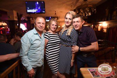 День работников торговли, 22 июля 2017 - Ресторан «Максимилианс» Уфа - 66