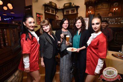 День работников торговли, 22 июля 2017 - Ресторан «Максимилианс» Уфа - 7