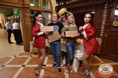 День работников торговли, 22 июля 2017 - Ресторан «Максимилианс» Уфа - 9