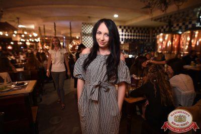 Елена Темникова, 26 июля 2017 - Ресторан «Максимилианс» Уфа - 22