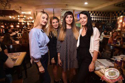 Елена Темникова, 26 июля 2017 - Ресторан «Максимилианс» Уфа - 25