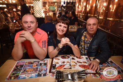 Елена Темникова, 26 июля 2017 - Ресторан «Максимилианс» Уфа - 31