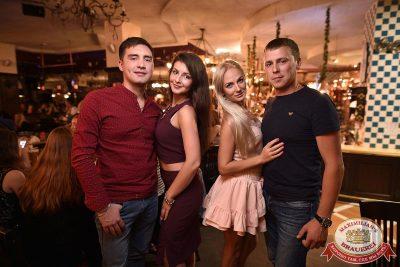 Елена Темникова, 26 июля 2017 - Ресторан «Максимилианс» Уфа - 32
