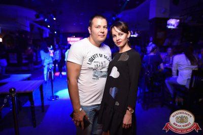 Елена Темникова, 26 июля 2017 - Ресторан «Максимилианс» Уфа - 41