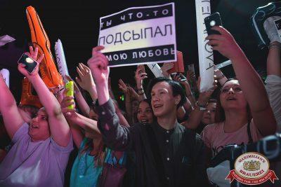 Елена Темникова, 26 июля 2017 - Ресторан «Максимилианс» Уфа - 9