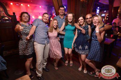 «Дыхание ночи»: Сисадмина вызывали?, 28 июля 2017 - Ресторан «Максимилианс» Уфа - 10