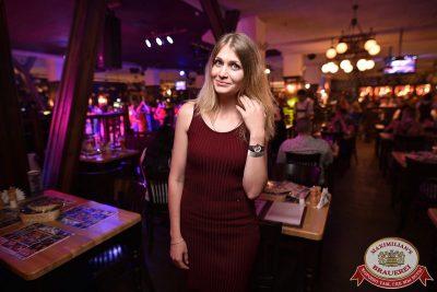 «Дыхание ночи»: Сисадмина вызывали?, 28 июля 2017 - Ресторан «Максимилианс» Уфа - 11