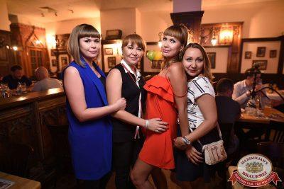 «Дыхание ночи»: Сисадмина вызывали?, 28 июля 2017 - Ресторан «Максимилианс» Уфа - 13