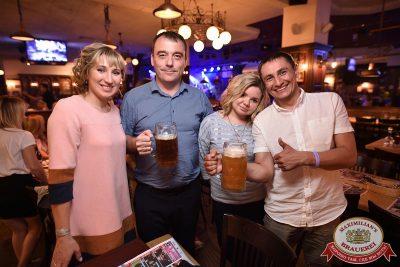 «Дыхание ночи»: Сисадмина вызывали?, 28 июля 2017 - Ресторан «Максимилианс» Уфа - 15