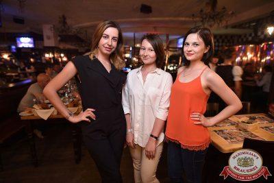 «Дыхание ночи»: Сисадмина вызывали?, 28 июля 2017 - Ресторан «Максимилианс» Уфа - 16