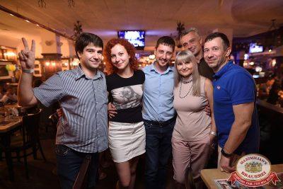 «Дыхание ночи»: Сисадмина вызывали?, 28 июля 2017 - Ресторан «Максимилианс» Уфа - 17