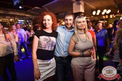 «Дыхание ночи»: Сисадмина вызывали?, 28 июля 2017 - Ресторан «Максимилианс» Уфа - 21