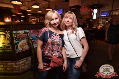 «Дыхание ночи»: Сисадмина вызывали?, 28 июля 2017 - Ресторан «Максимилианс» Уфа - 22