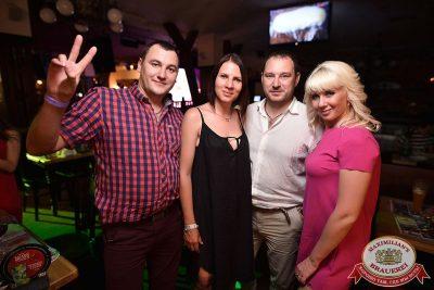 «Дыхание ночи»: Сисадмина вызывали?, 28 июля 2017 - Ресторан «Максимилианс» Уфа - 24