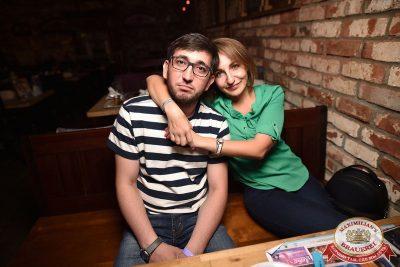 «Дыхание ночи»: Сисадмина вызывали?, 28 июля 2017 - Ресторан «Максимилианс» Уфа - 25