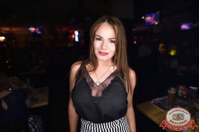 «Дыхание ночи»: Сисадмина вызывали?, 28 июля 2017 - Ресторан «Максимилианс» Уфа - 26
