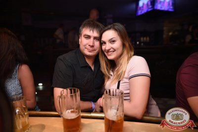 «Дыхание ночи»: Сисадмина вызывали?, 28 июля 2017 - Ресторан «Максимилианс» Уфа - 30