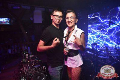 «Дыхание ночи»: Сисадмина вызывали?, 28 июля 2017 - Ресторан «Максимилианс» Уфа - 5