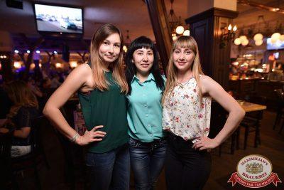 «Дыхание ночи»: Сисадмина вызывали?, 28 июля 2017 - Ресторан «Максимилианс» Уфа - 6