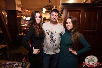«Дыхание ночи»: Сисадмина вызывали?, 28 июля 2017 - Ресторан «Максимилианс» Уфа - 7