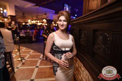 Владимир Кузьмин, 2 августа 2017 - Ресторан «Максимилианс» Уфа - 11