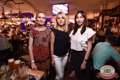Владимир Кузьмин, 2 августа 2017 - Ресторан «Максимилианс» Уфа - 12