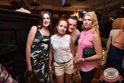 Владимир Кузьмин, 2 августа 2017 - Ресторан «Максимилианс» Уфа - 17