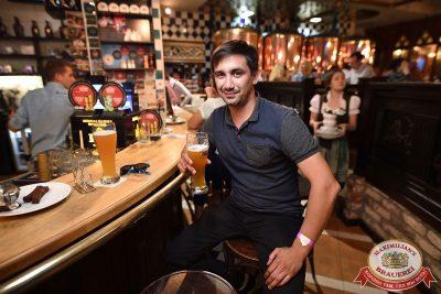 Владимир Кузьмин, 2 августа 2017 - Ресторан «Максимилианс» Уфа - 19