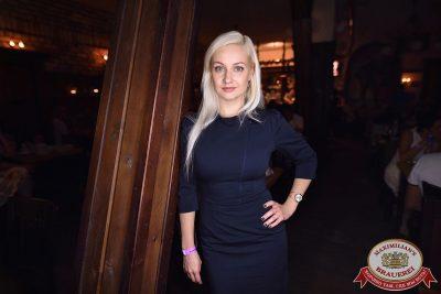 Владимир Кузьмин, 2 августа 2017 - Ресторан «Максимилианс» Уфа - 24