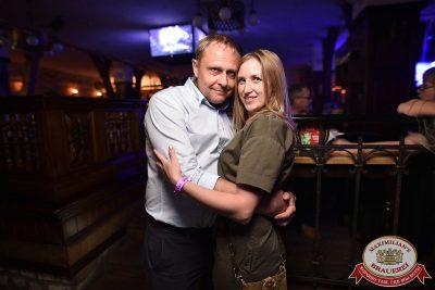 Владимир Кузьмин, 2 августа 2017 - Ресторан «Максимилианс» Уфа - 27