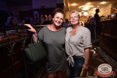 Владимир Кузьмин, 2 августа 2017 - Ресторан «Максимилианс» Уфа - 29