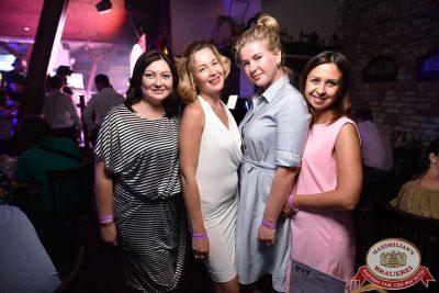 Владимир Кузьмин, 2 августа 2017 - Ресторан «Максимилианс» Уфа - 35
