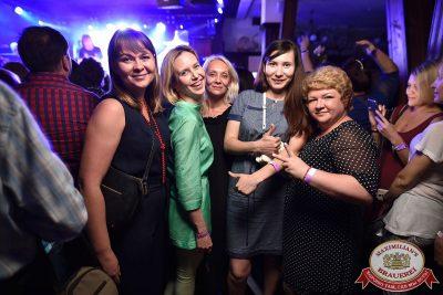 Владимир Кузьмин, 2 августа 2017 - Ресторан «Максимилианс» Уфа - 7