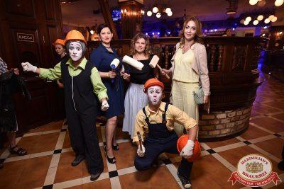 День строителя, 12 августа 2017 - Ресторан «Максимилианс» Уфа - 1